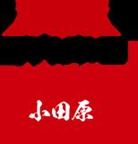かるびラーメン 京城苑